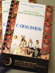 Ethiopian Cookbook